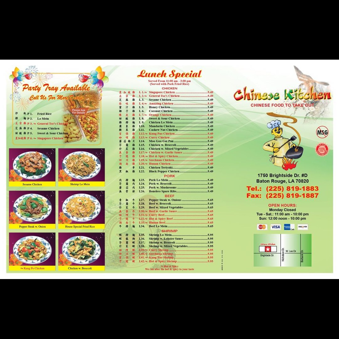 Menu and prices subject to change call restaurant for current prices and selections